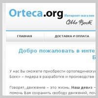 Orteka.org
