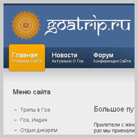 GoaTrip