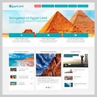 Egypt Land