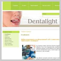 Сайт стоматологии Денталайт
