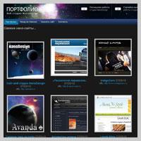 Портфолио веб-студии NanoDesign