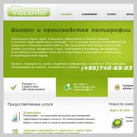 TriocenTer