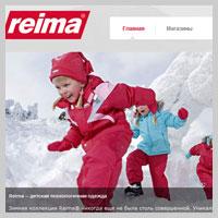 Reima.by