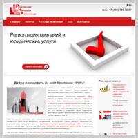 Сайт компании РНК