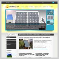 Solar-tlt.ru