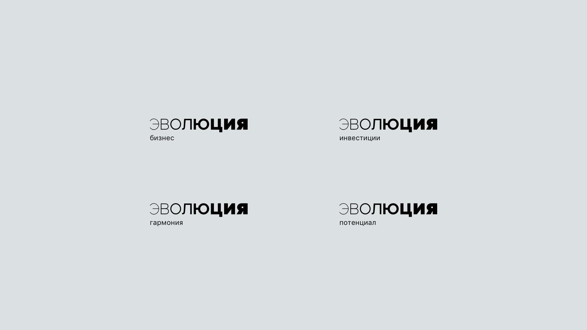 Разработать логотип для Онлайн-школы и сообщества фото f_2185bc1990936e7a.jpg