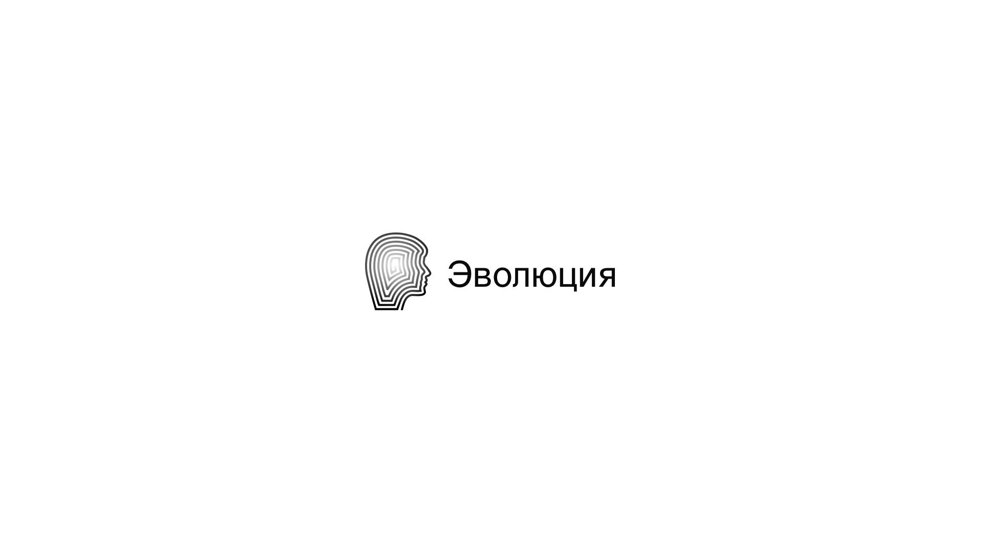 Разработать логотип для Онлайн-школы и сообщества фото f_5555bc4c4970850e.jpg
