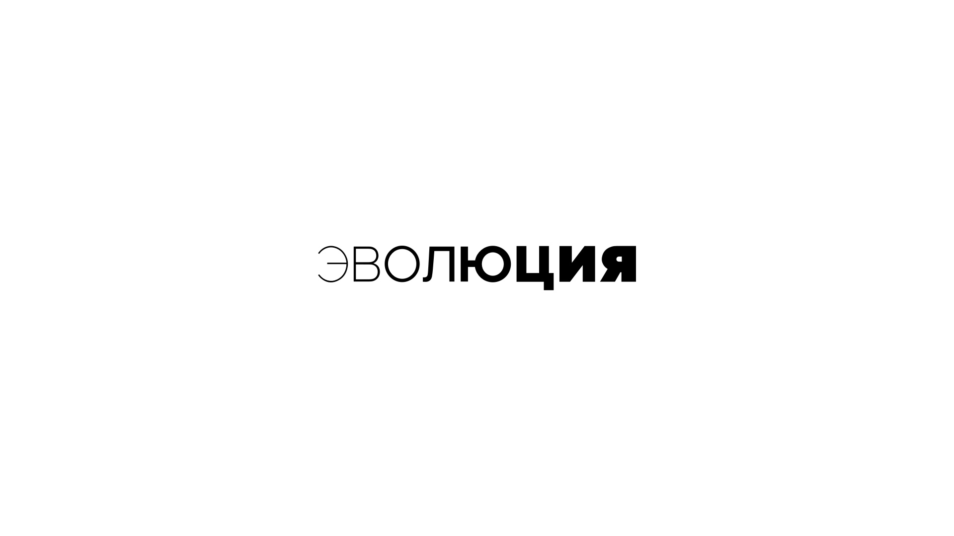 Разработать логотип для Онлайн-школы и сообщества фото f_8365bc18e520cc7a.jpg