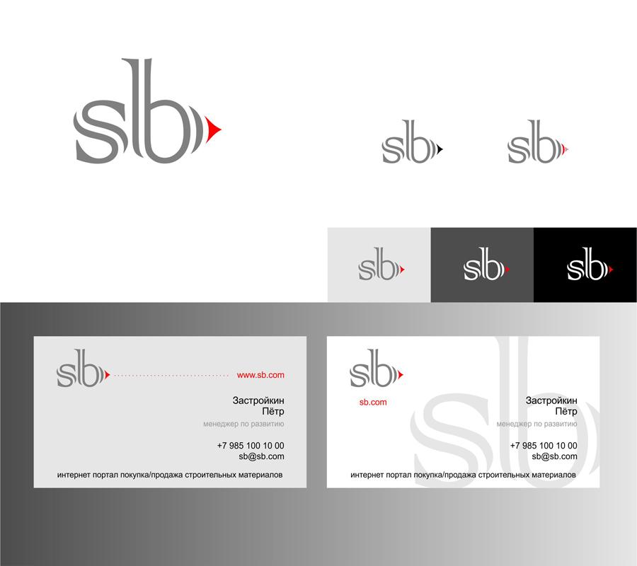 Логотип + Визитка Портала безопасных сделок фото f_08253650a1913521.jpg