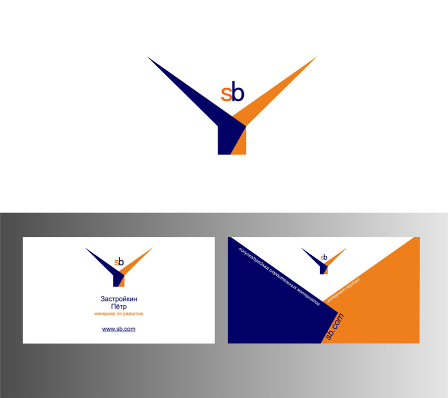 Логотип + Визитка Портала безопасных сделок фото f_77253650a25b4bdd.jpg