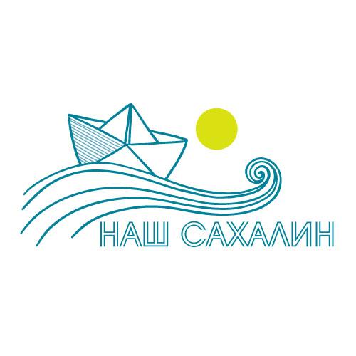 """Логотип для некоммерческой организации """"Наш Сахалин"""" фото f_6765a7edefec3781.jpg"""