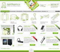 Магазин аксессуаров Apple