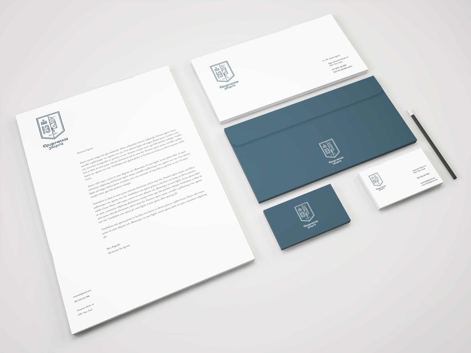 Разработка логотипа для юридической компании фото f_71155e0330713808.jpg