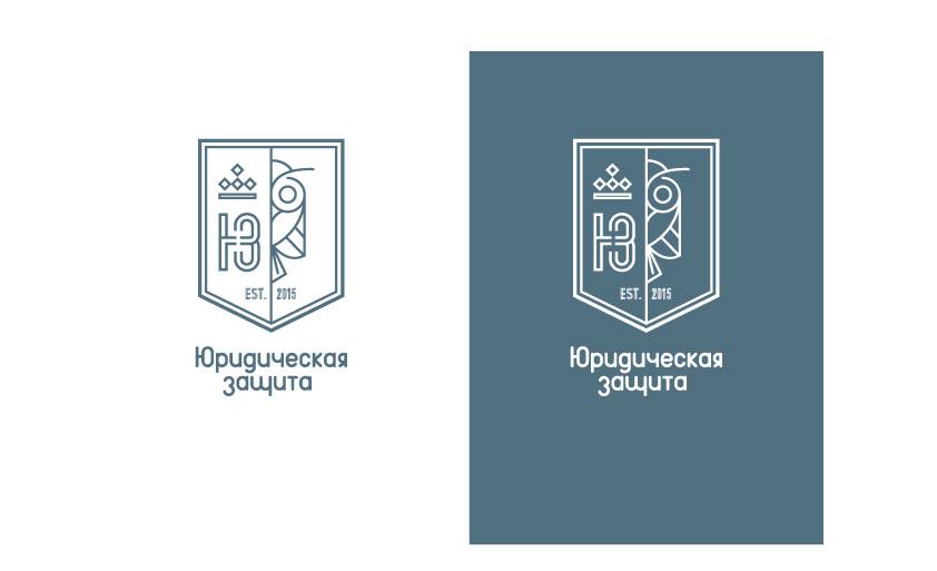 Разработка логотипа для юридической компании фото f_85555e0333e75126.jpg