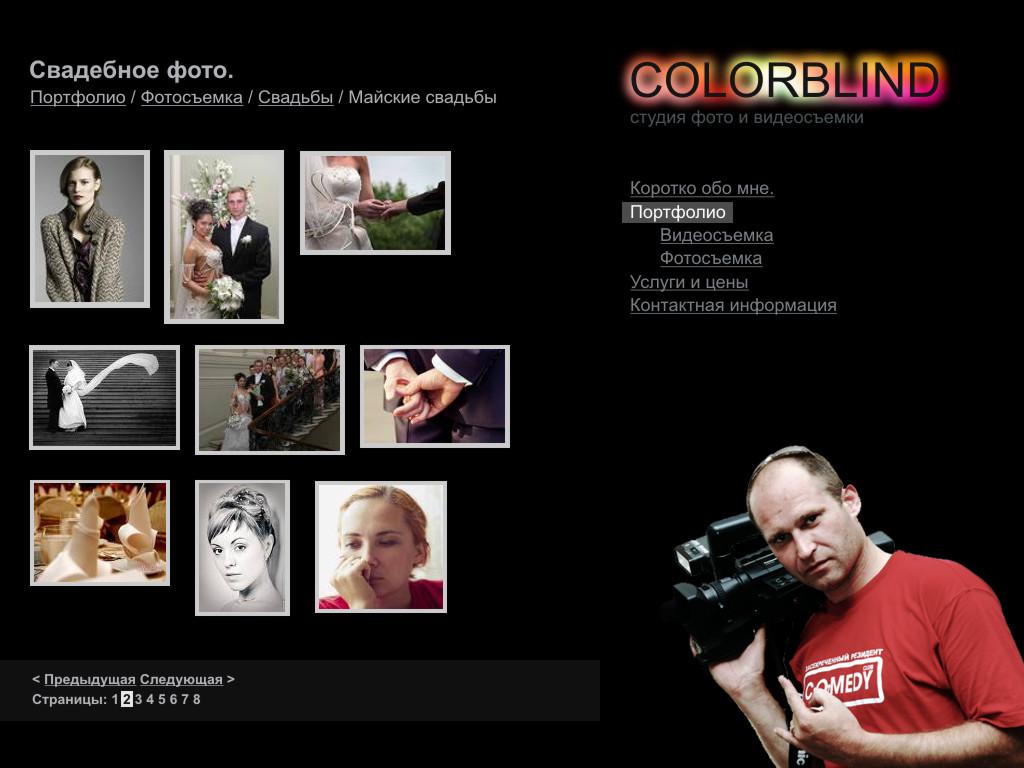 std-color студия фотографии 1