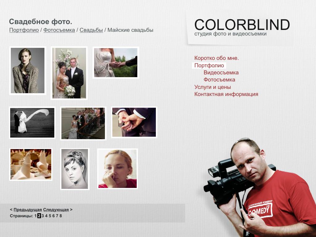 std-color студия фотографии 2