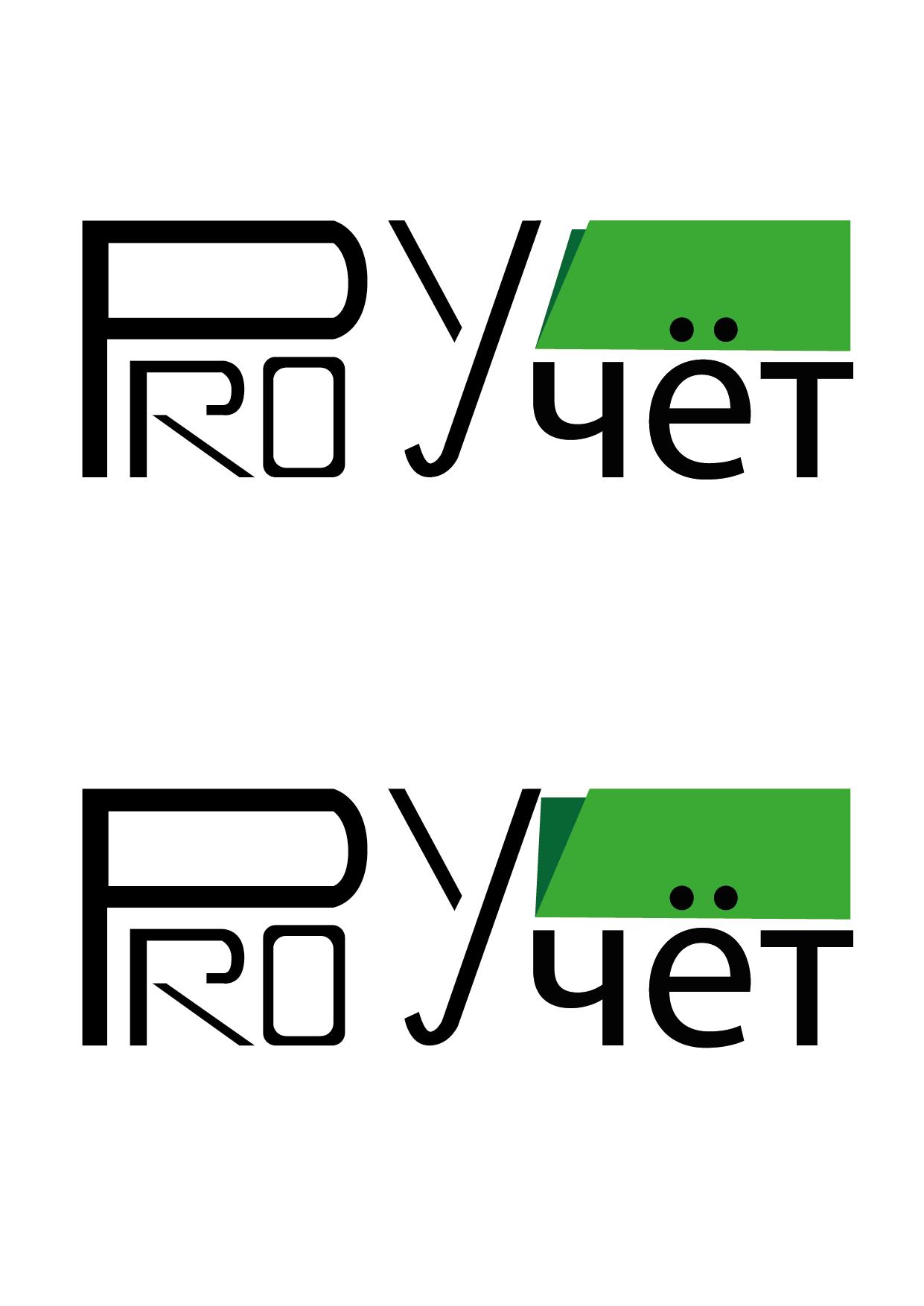 Разработка логотипа с фирменным знаком для Бухгалтерской ком фото f_6575f9fe52256556.png