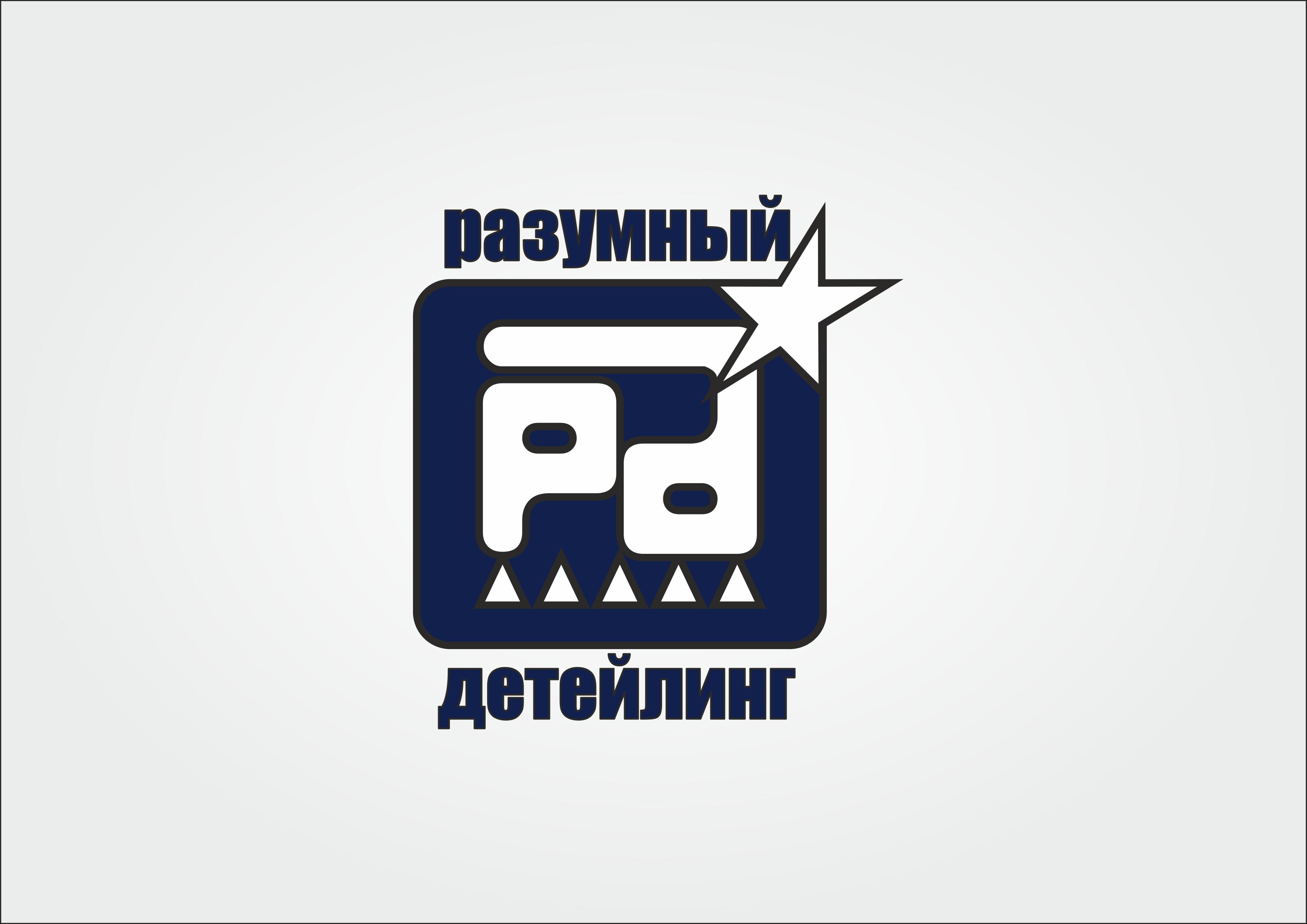 Ребрендинг логотипа  фото f_1375ad8d105e35f9.png