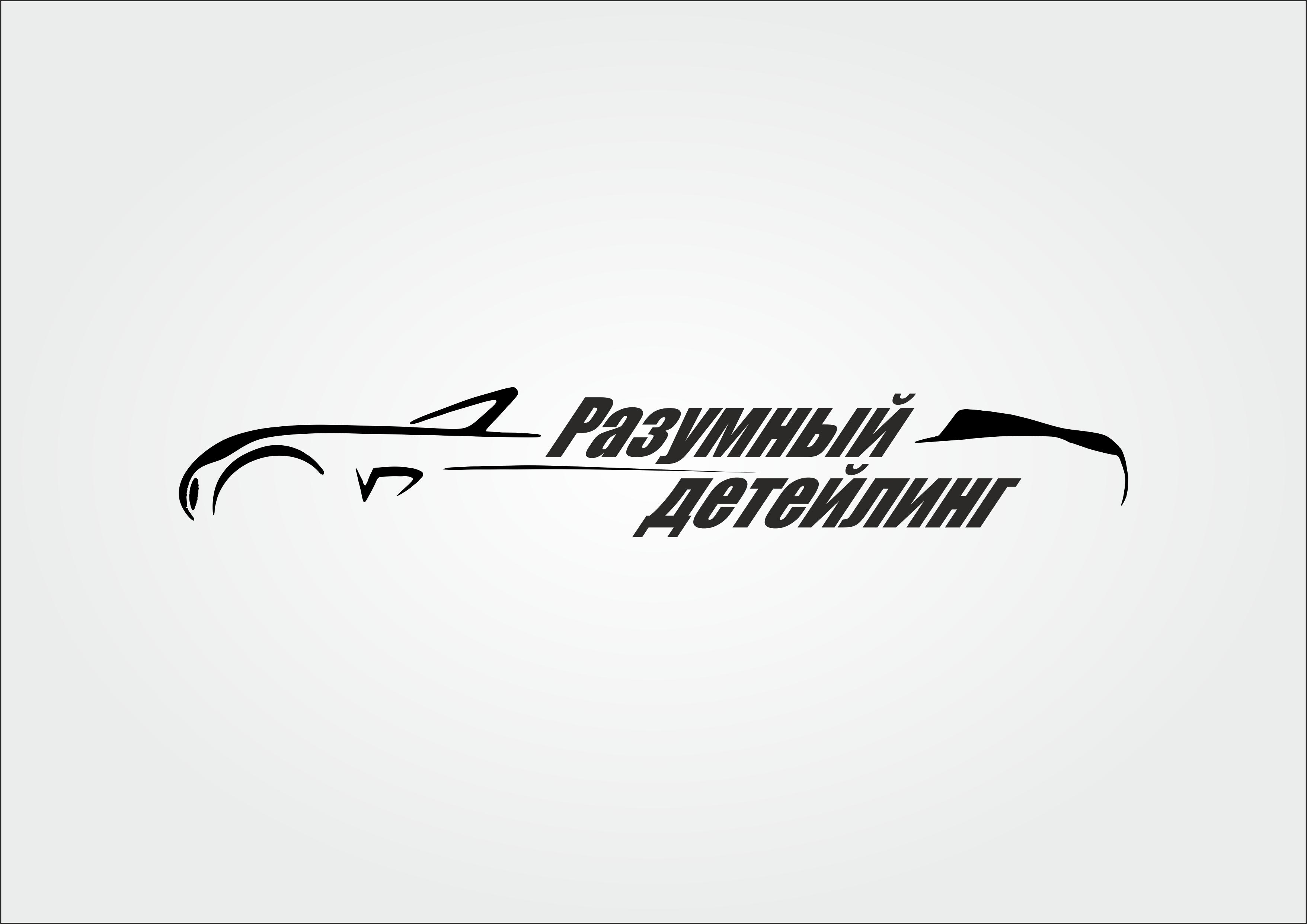 Ребрендинг логотипа  фото f_1375adcc2959d3c5.png