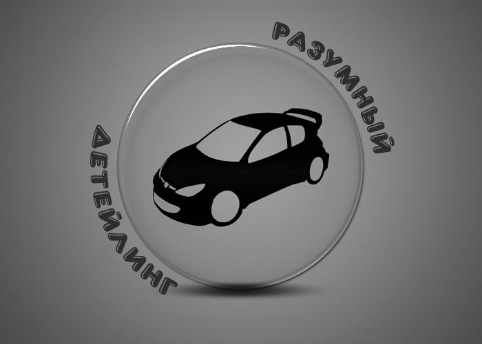 Ребрендинг логотипа  фото f_4735adcbf9b531ad.png
