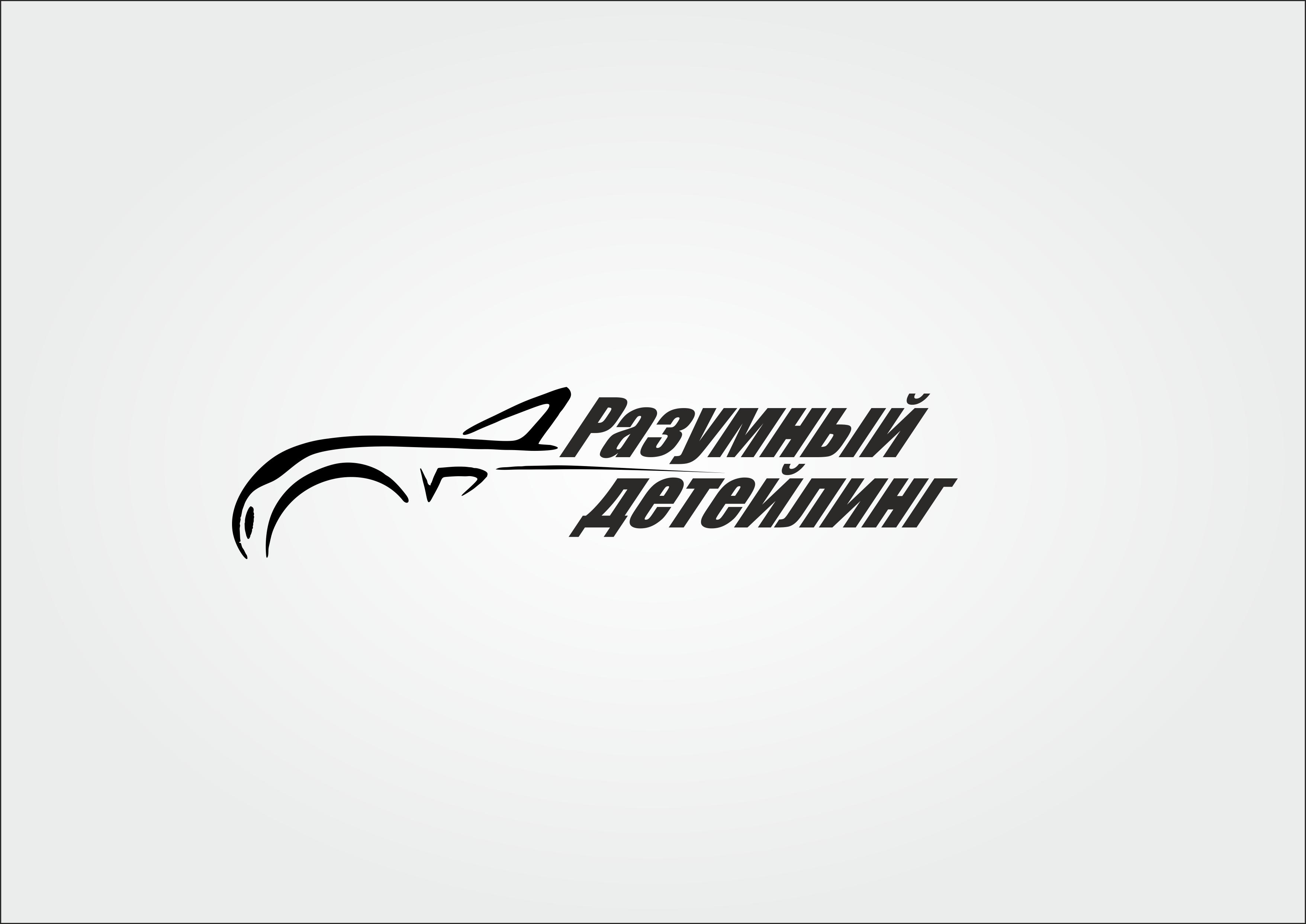 Ребрендинг логотипа  фото f_5785adcc578bdecc.png