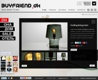 www.buyfriend.dk/ вторичка
