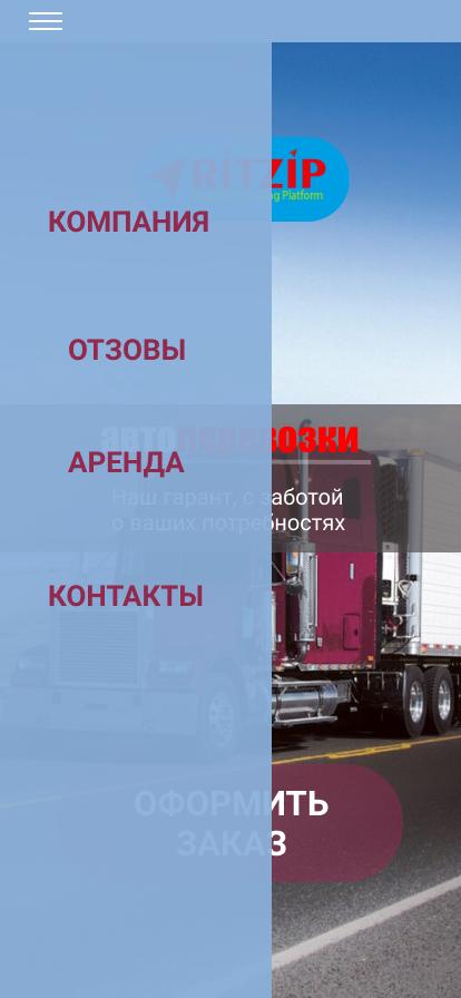 Дизайн сайта - автоперевозка авто в США -car hauling фото f_05760801a78a1157.png