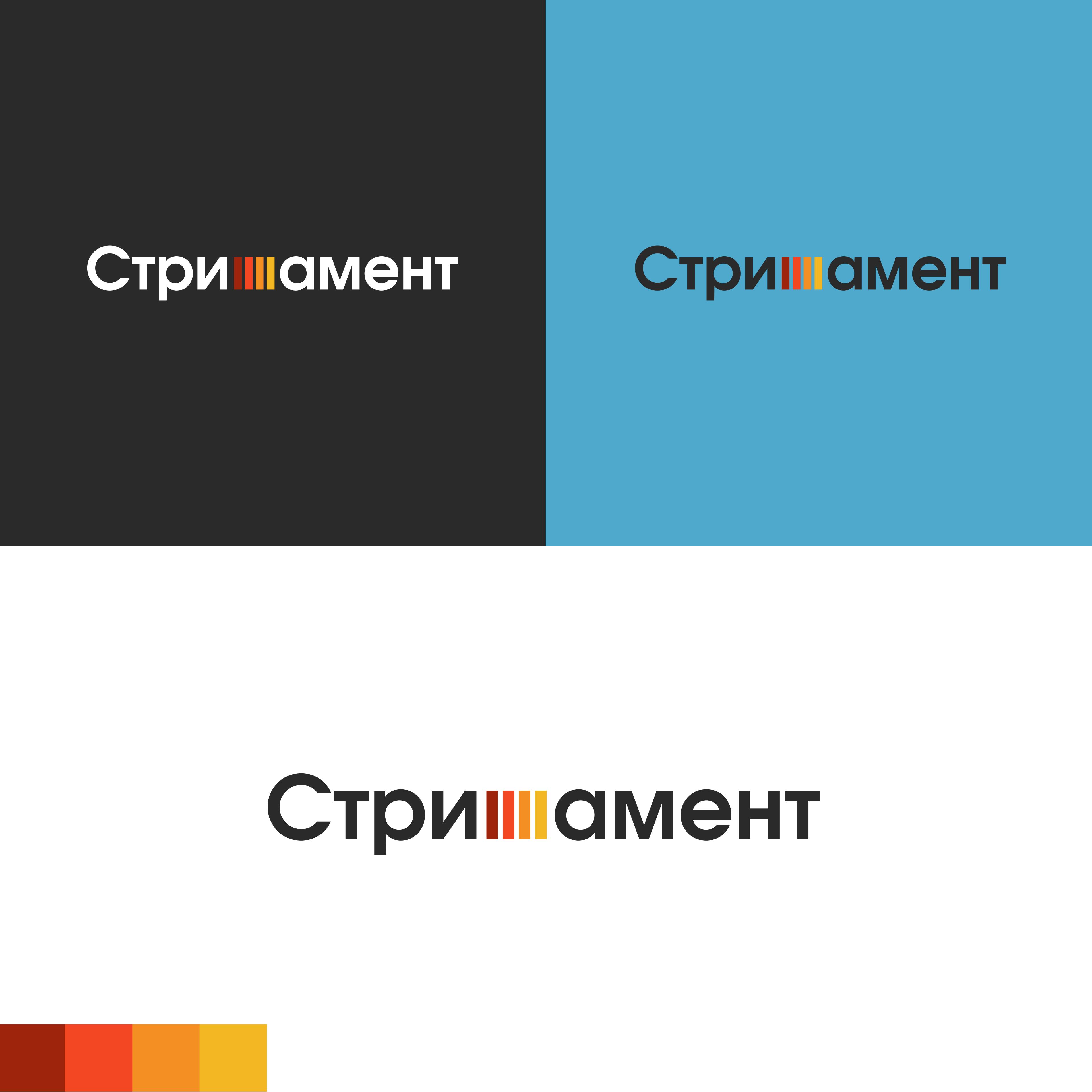 Дизайн лого бренда фото f_1185d5365ec8a5a7.jpg