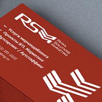 RSM - решения для ритейла