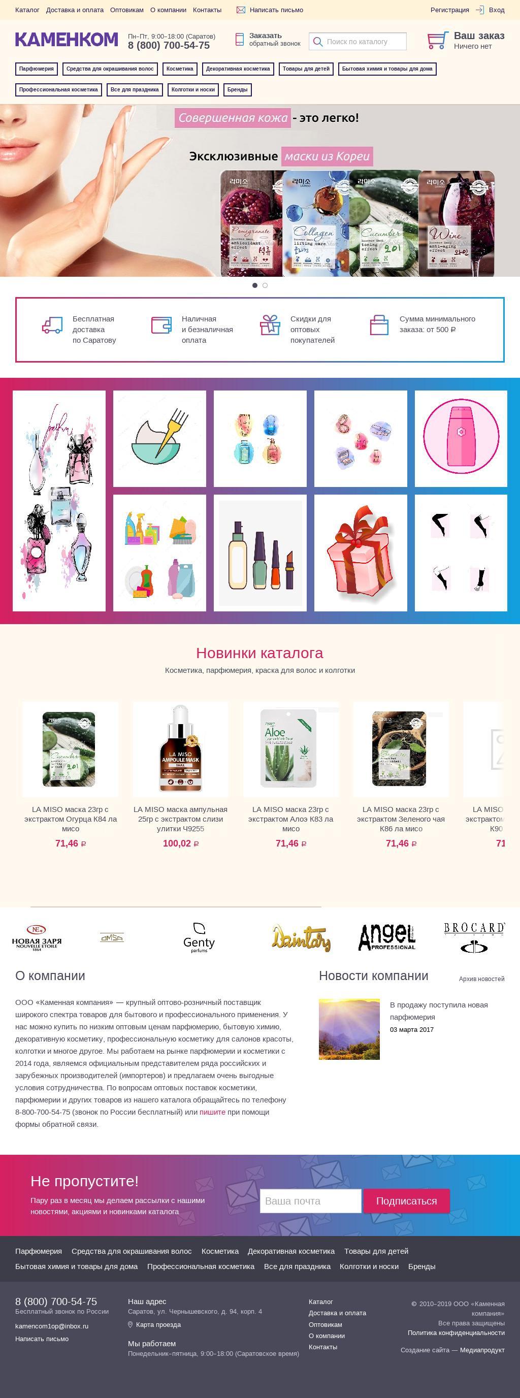 kosmetika-optom-parfum.ru