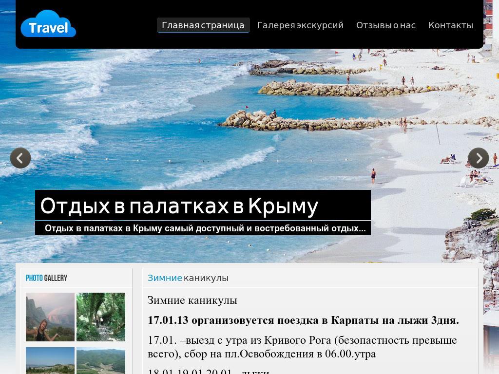 http://forospalatka.com.ua/