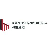 Транспортно-строительная компания