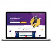Сайт под ключ joker-prognoz.ru