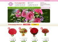buketberry.ru