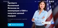 Наполнение сайта на Тильда