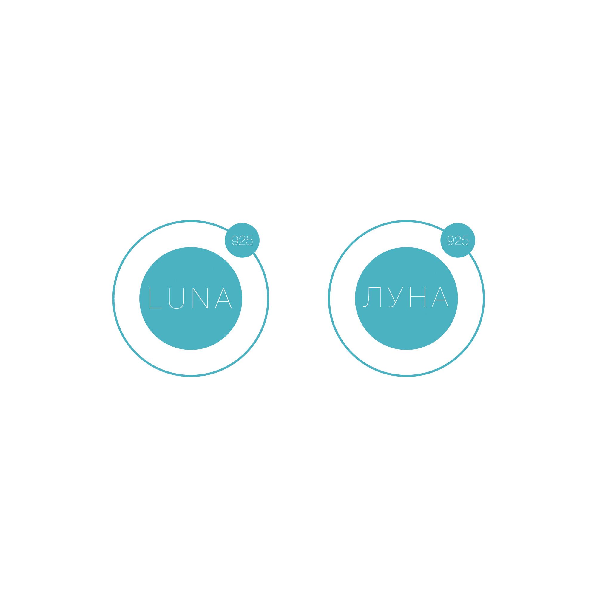 Логотип для столового серебра и посуды из серебра фото f_4065bab798d66540.jpg