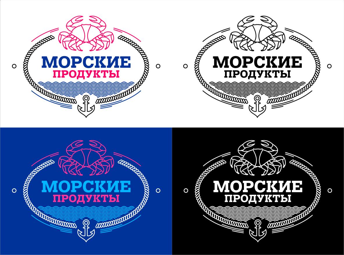 Разработать логотип.  фото f_0205ec7097da0138.png