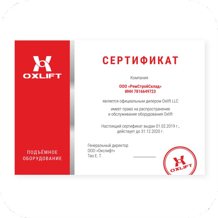 Дизайн визитки и сертификата фото f_2016009e5fe31dff.png