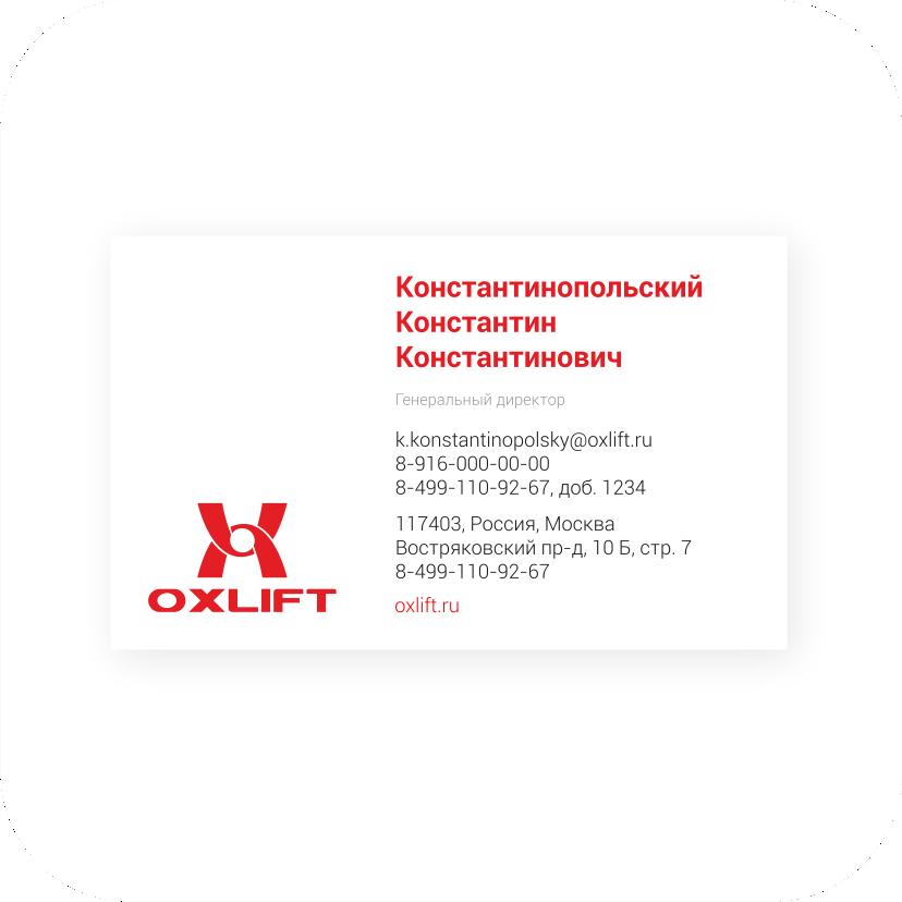 Дизайн визитки и сертификата фото f_6276009e5ed06a53.png