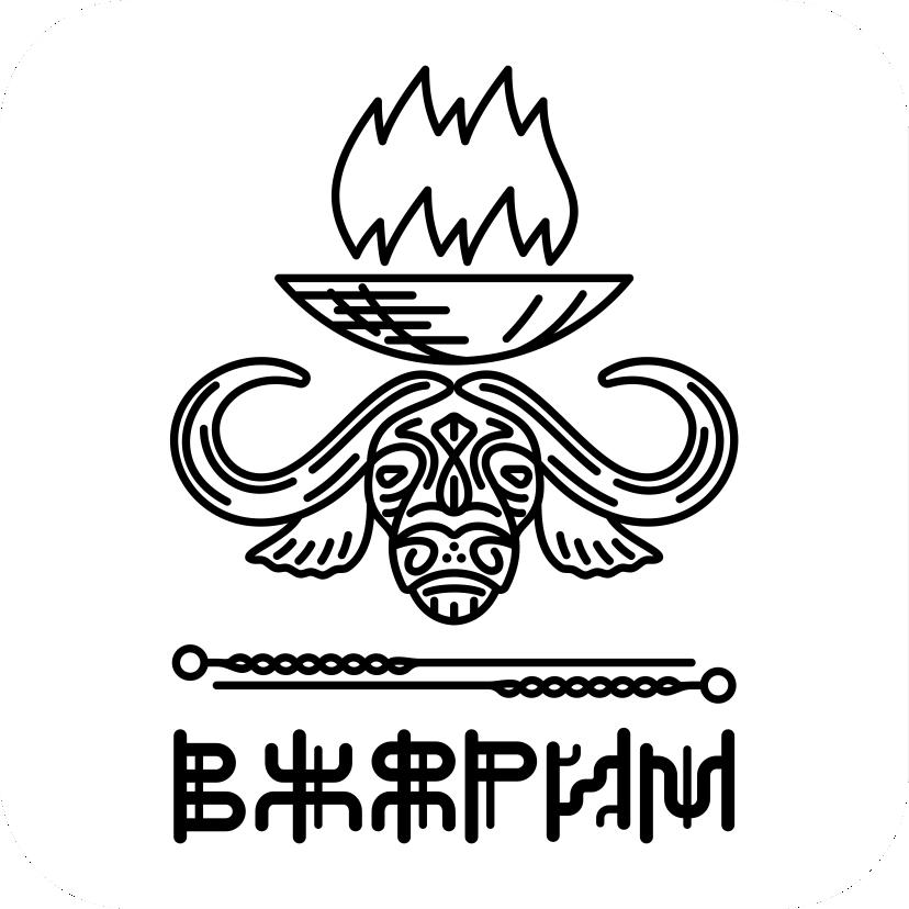 Требуется, разработка логотипа для крафт-кафе «ВЖАРИМ». фото f_628600885506ac92.png