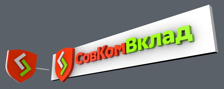 Разработка логотипа и фирменого стиля финансовой компании По фото f_8075f00f058e527e.png