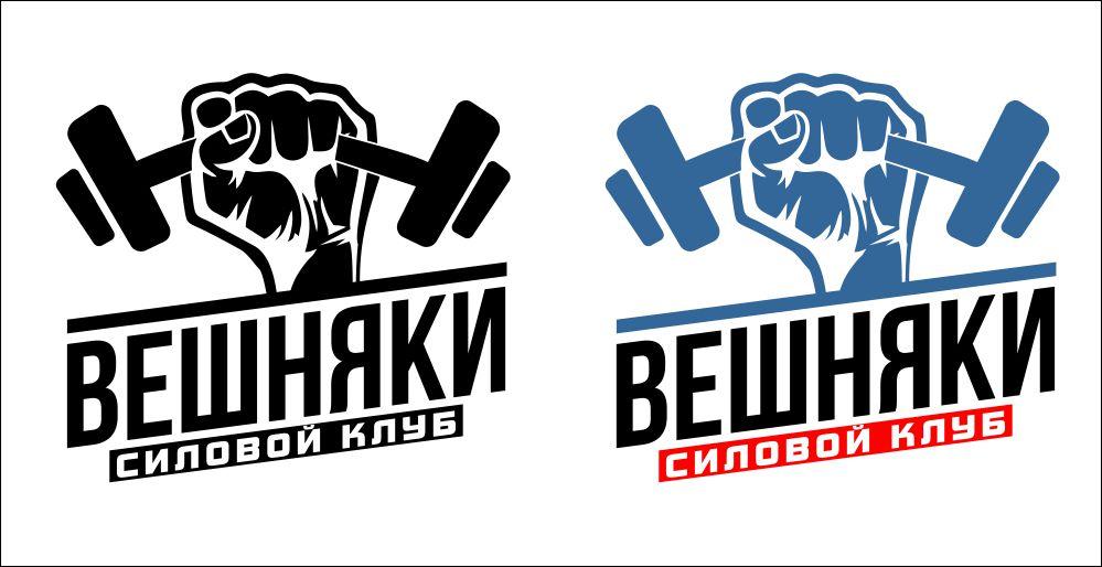 Адаптация (разработка) логотипа Силового клуба ВЕШНЯКИ в инт фото f_2355fb896c281a7d.jpg