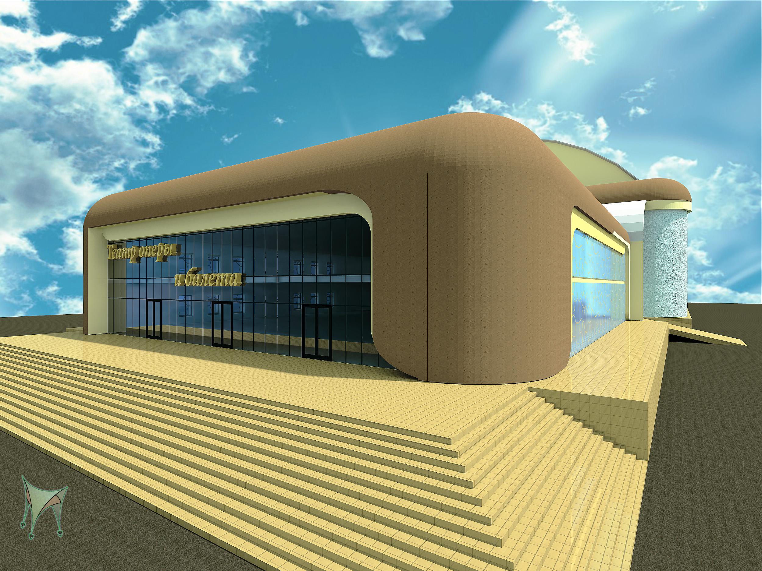 Разработка архитектурной концепции театра оперы и балета фото f_02852f4b81b8bbea.jpg