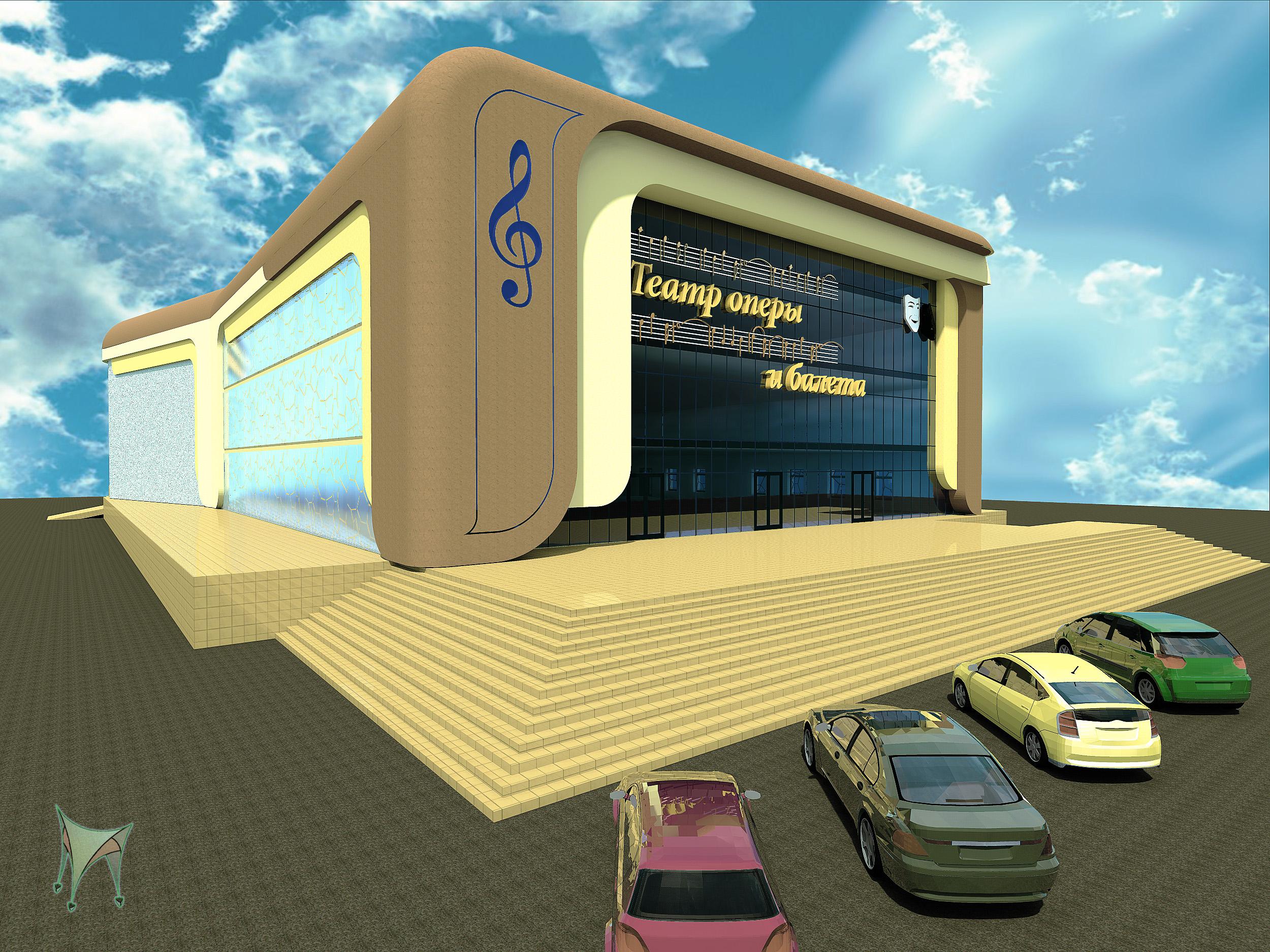 Разработка архитектурной концепции театра оперы и балета фото f_47952f4b76a9654a.jpg