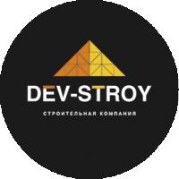 Cтроительная компания DEV-STROY.RU