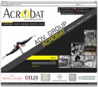 рекламная группа Acrobat