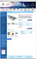yachtmarine страница товара