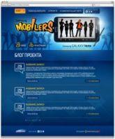nomobile.ru samsung Galaxy Note