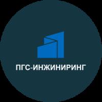 Корпоративный сайт ООО «ПГС-Инжиниринг»