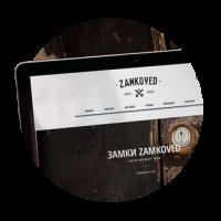 Zamkoved.ru